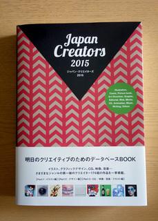 20150713_J.jpg