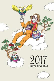 2017nenga.png